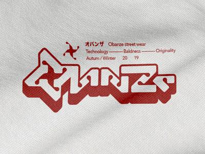 Obanze tag print logo