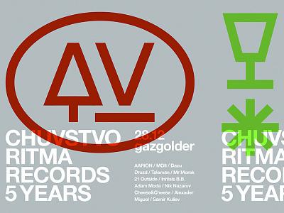 Chuvstvo Ritma 5 years posters posterdesign poster