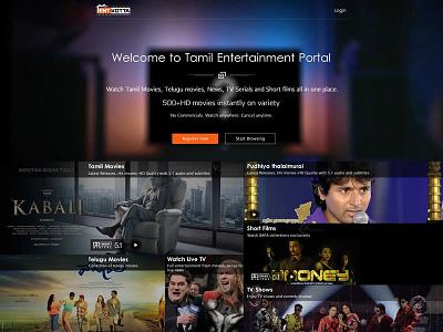 Tentkotta ui movie visual design website