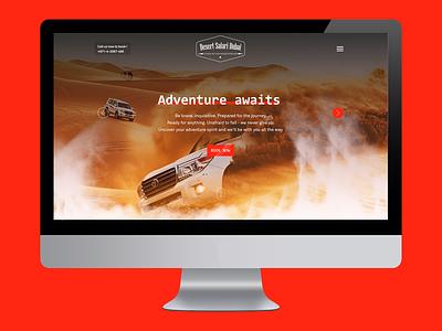 Desert Sarafi website concept website animation adobe xd visual design landingpage website
