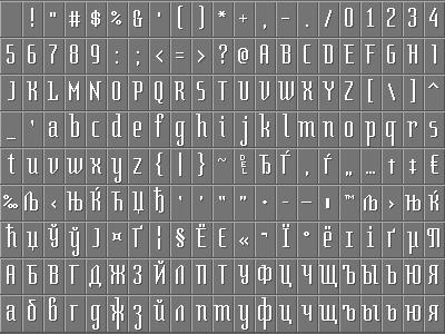 P0060 bitmap font russian latin