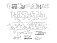 Pencil sketches for book cover, 'Interesting fonts' 1