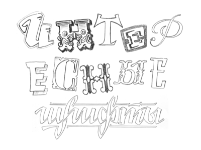 Pencil sketches for book cover, 'Interesting fonts' 2