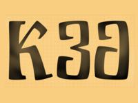 Font sketch — letter plasticity study