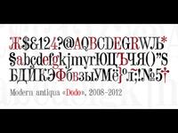 Typeface — Modern Antiqua «Dodo» 2008-2012