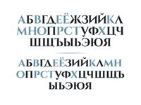 Capitalis Quadrata — Cinzel — Cyrillic Glyphs