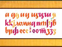 Display Font Sketch