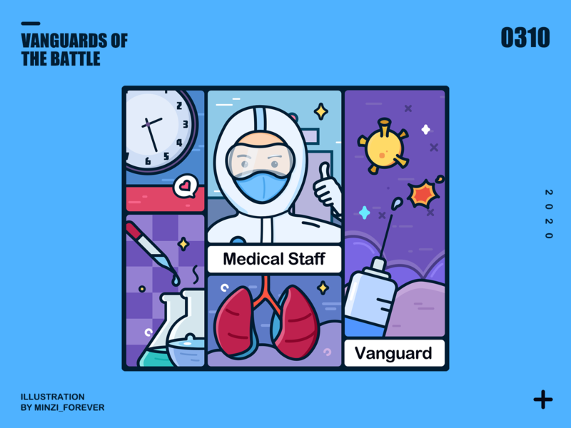 Vanguards of the battle——medical staff victory fighting battle medical staff cartoon ui design illustration forever minzi