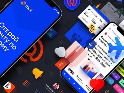 Email superapp concept illustrations illustration mobile app. ui numicor design mail icons icon