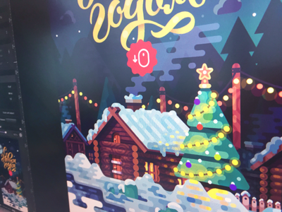 New Year 2017 Illustration