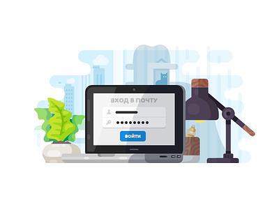Secure Login Illustration table login notebook computer laptop illustration