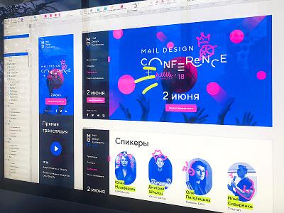 Mail.Ru Design Conference + Dribbble Meetup 2018: Website events conference meetup dribbble meetup promo landing web