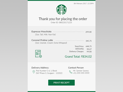 starbucks e mailer receipt by samarth dribbble. Black Bedroom Furniture Sets. Home Design Ideas