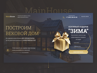 MainHouse - Landing page