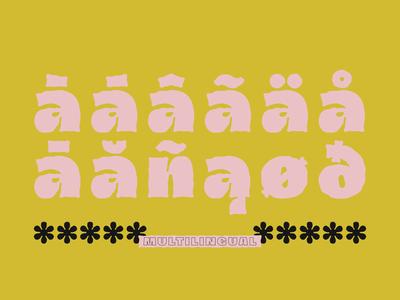 Dingos a few diacritics
