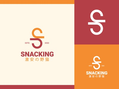 Snacking cool logo best designer logo design design cool design branding best shots creativity cool colors clean design