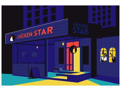 Chikken Star  ART place