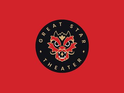 The Great Star Theater theater star dragon design mascot logo logotype branding