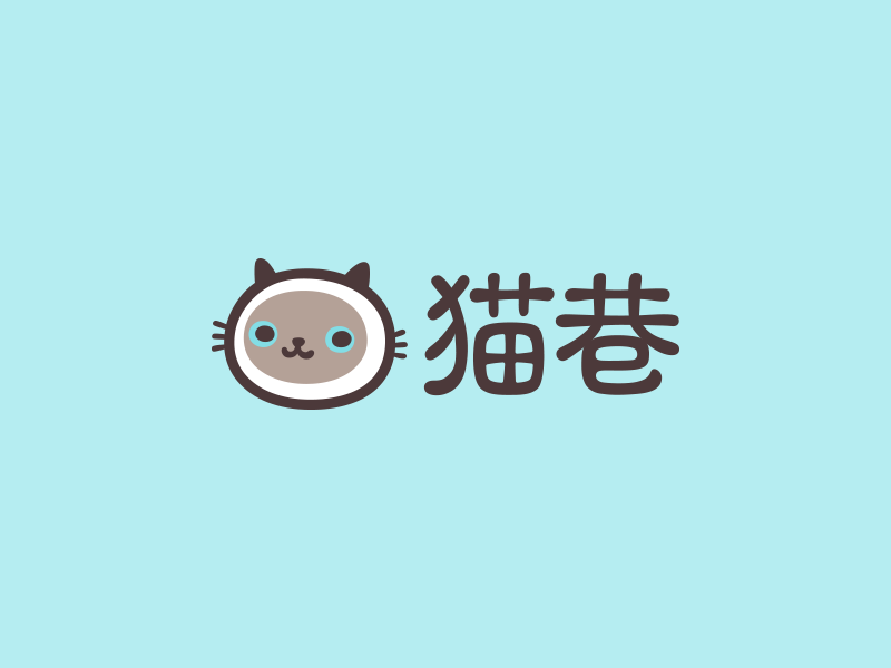 Cat Alley character mascot care service cute logo alley cat