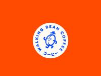 Walking bean coffee
