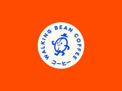 Walking Bean coffee bean branding identity brand coffee mascot cute character logo