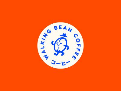 Walking Bean coffee bean branding identity brand coffee mascot cute character logo