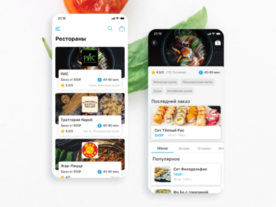 Restaurant Overview In Food Order App