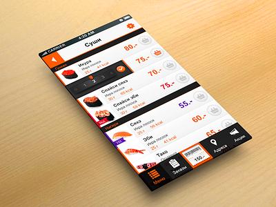 Restaurant App WIP ios iphone concept ui ux application wip