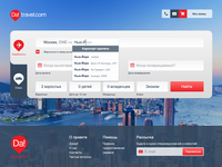 Datravel.com — redesign
