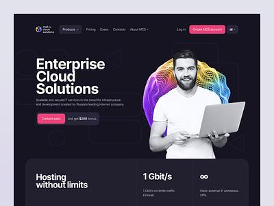 Enterprise Cloud Solutions servers mcs logo hosting b2b enterprise ux cloud ui landing