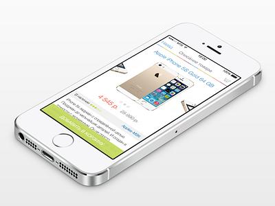 Online Store ui ios ipad iphone ios7 ios8 ux menu icons