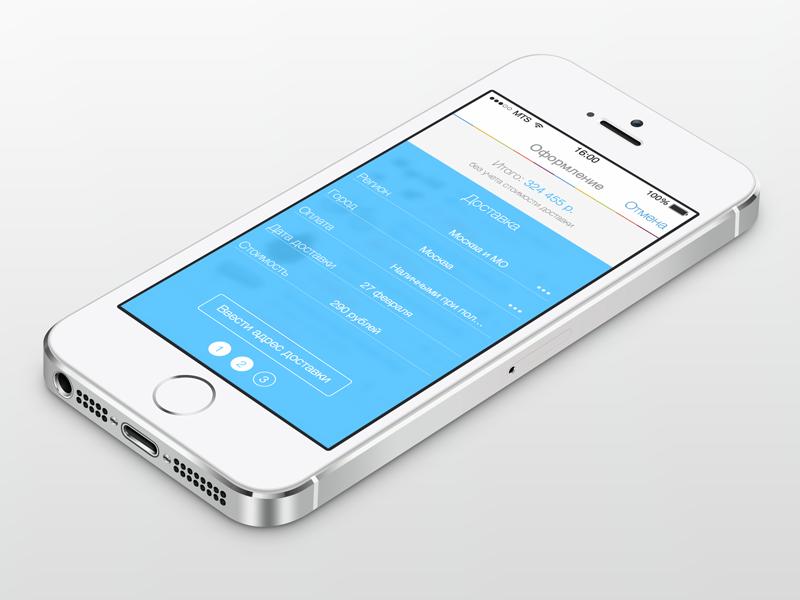 Online Store — Order Details ipad iphone ios ios7 ios8 ui ux menu icons sketch
