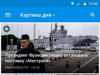 1 mailnews startscreen