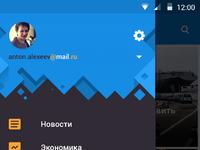 2 mailnews menu