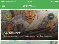 1 stories list