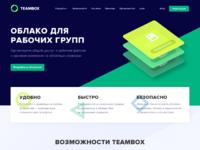 Teambox 1366