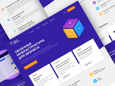 Mail.Ru Cloud Solutions Landing