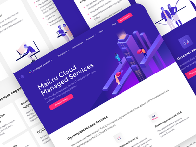 Mail.ru Cloud Managed Services: Landing Page cloud promo landing