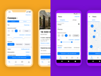 Real Estate App iOS vs Android