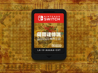 The Legend of Zelda: Breath of the Wild Switch Card