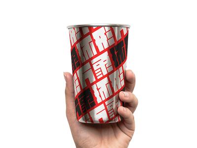 环形万象 Cup