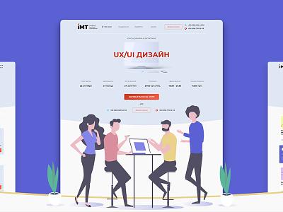 Redesign IT School illustration ux card web ui