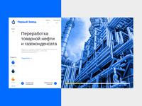 Redesign Petroleum Company