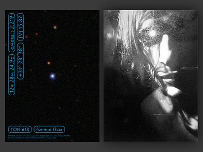 Poster concept 009 cosmos poster poster design ui design concept
