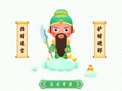 Guan Yunchang illustrator