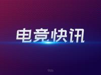 电竞快讯 DIANJINGKUAIXUN LOGO DESIGN