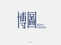 博图 BOTU LOGO DESIGN