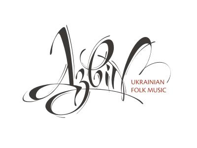 Dzvin - BELL logo bell toller campane ukraine folk ethnic music