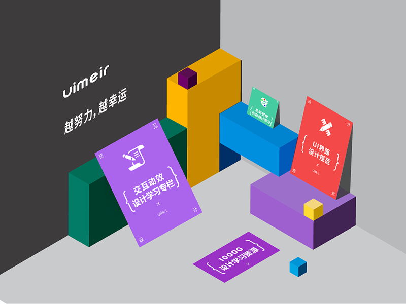 Isometric Illustrations-My Poster by Jason on Dribbble