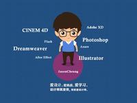 I Am A Designer